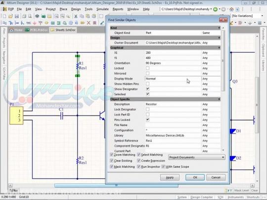 آموزش آلتیوم دیزاینر تصویر 1