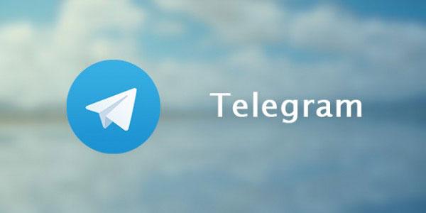 تلگرام با بک گراند آبی