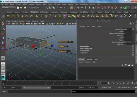 تصویری از محیط آموزش مایا2