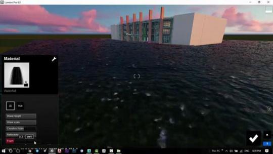 محیطی آموزشی نرم افزار لومیون3