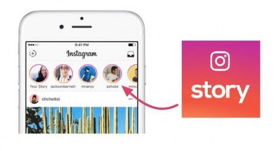 Instagram-Story-4