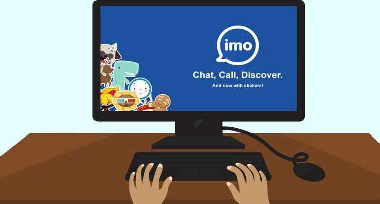 imo-Windows-version