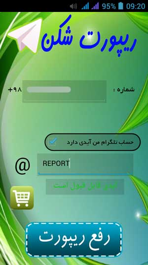 screenshot_1_q90