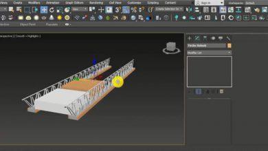 تصویر از آموزش کامل ساخت سقف با نرم افزار ایتبس (ویدیو)