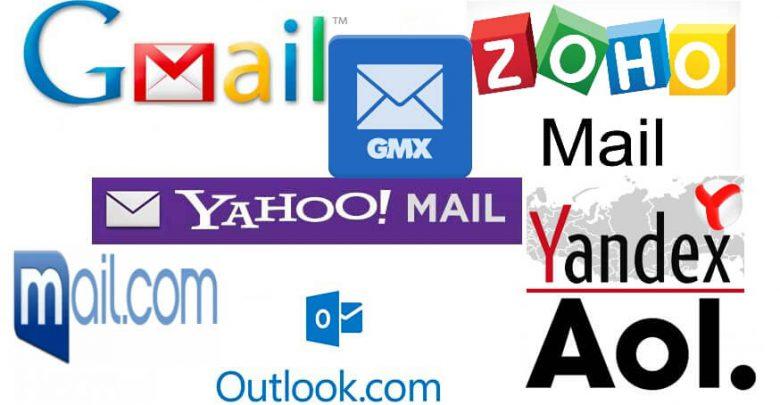 ایمیل ساز
