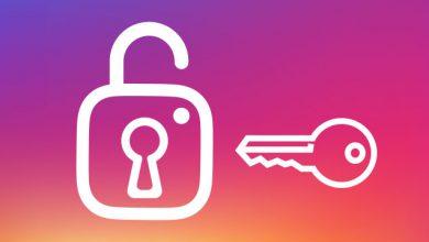 تصویر از ۶ روش که امنیت اکانت اینستاگرام تان را تا ۳ برابر افزایش می دهد!