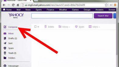 تصویر از طرز ارسال یک ایمیل به چندین نفر به سادگی (ایمیل یاهو)