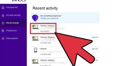 تصویر از اگر فعالیت های مشکوک در ایمیل یاهو خود مشاهده کردید؛ این مطلب را بخوانید