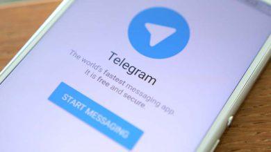 تصویر از آموزش ۱۴ تا از کاربردی ترین ترفندهای جدید تلگرام که حتما باید بدانید!