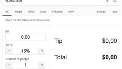 تصویر از سرچ پیشرفته در گوگل: همه ترفندهای کاربردی برای سرچ کردن در گوگل