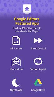 Video Player HD All formats & codecs - kmplayer Screenshot