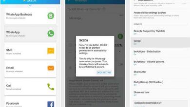 پیام زمانبندی شده واتساپ 7