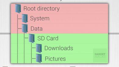 مدیریت گوشی روت 3