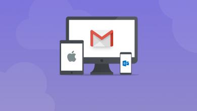 روش ساخت ایمیل