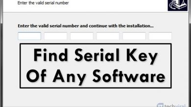How To Find Serial Key Of Any Software in 2020 (Google Hack)