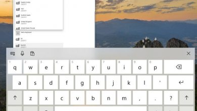 Windows 10 change keyboard layout