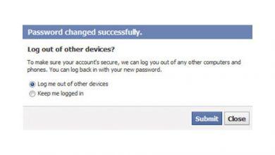تصویر از روش تغییر رمز فیسبوک در کامپیوتر و موبایل