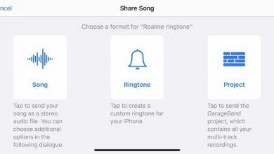 Garageband - Share Ringtone - Step 2