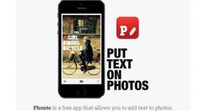 text-app-phonto