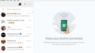 WhatsApp desktop app 3
