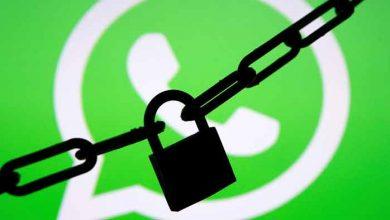 تصویر از امنیت واتساپ چقدر است؟ ۴ نکته کاربردی برای حفظ حریم خصوصی