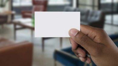 کارت ویزیت خالی