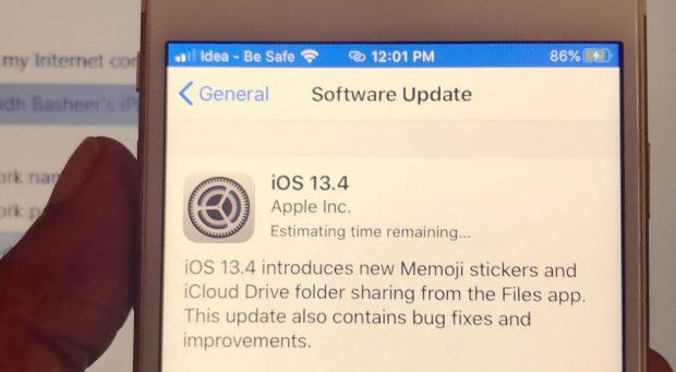 C:\Users\Mr\Desktop\iphone-updating-1-620x341.jpg