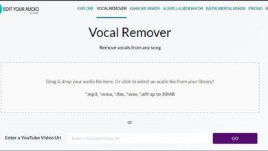 حرف صدای خواننده از آهنگ