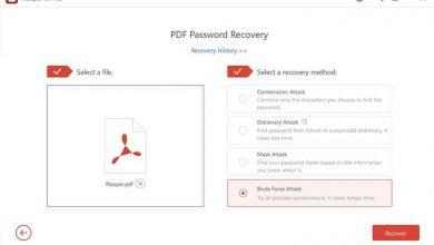 شکستن قفل پی دی اف در نرم افزار