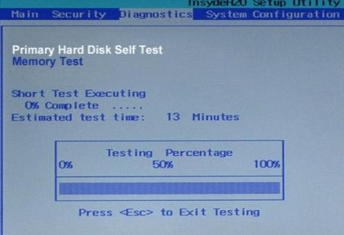 Test hard disk to fix system not found error.