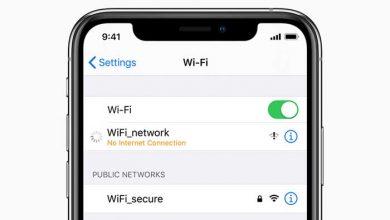 اتصال وای فای آیفون