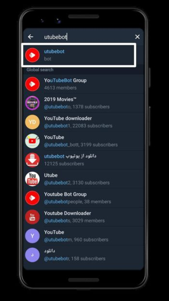 download youtube video from telegram