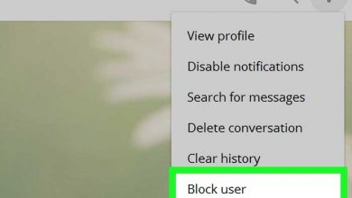 بلاک کاربر در تلگرام