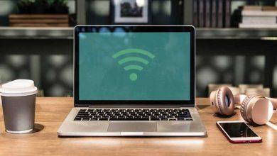 وای فای و اینترنت