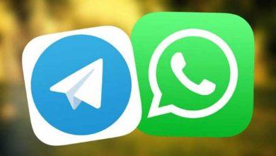 واتساپ به تلگرام